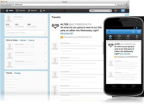 TweetSponso-format